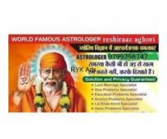 no 1 vashikaran astrologer +91- 9799298747
