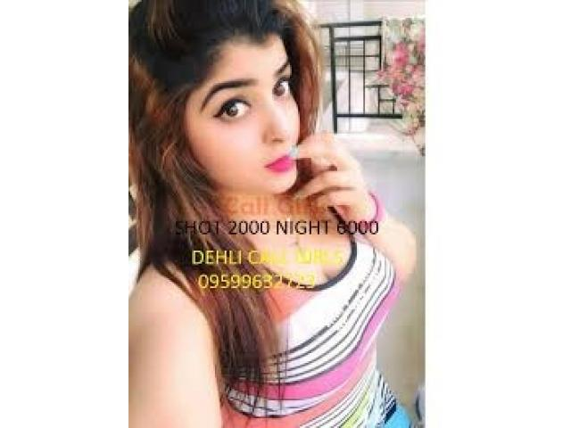 Call Girls Escorts Service Majnu Ka Tilla ✤✥959-9632-723✥✦ Delhi Locanto