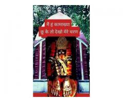 Vashikaran (( wife / husband ) Control // GURU JI +91 8080022387