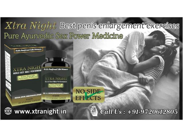 penis enlargement ayurvedic medicines