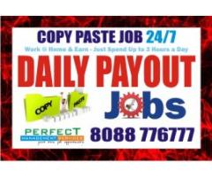 Tips to Make income Daily | 8088776777