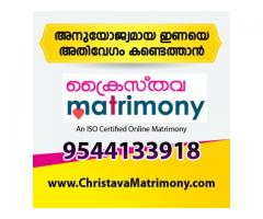 Kerala Christian Matrimony | 100% Secure and Most Trusted |‎ Christava Matrimony