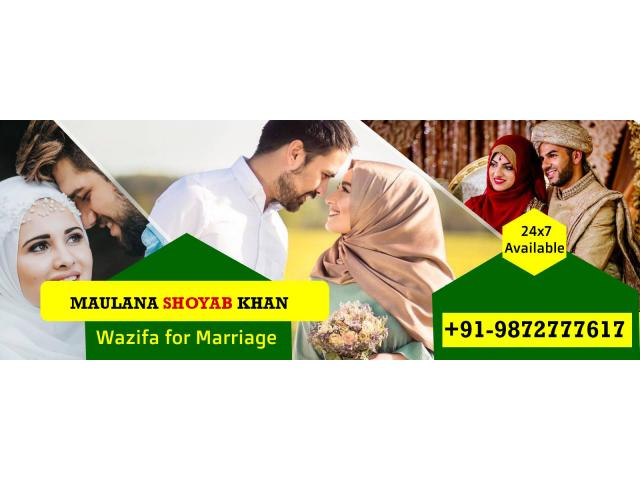 Love Problem Solution Maulana ji