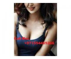 Female looking for male Sharjah %% O554485266 %%  escorts in Sharjah