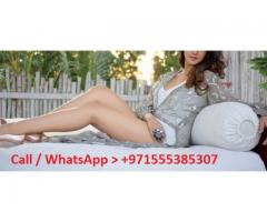Indian Escort Service Al Ain $^$ O5553853O7 )%( Indian Freelance Call Girls Al Ain UAE