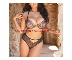 Indian Female Escorts Fujairah  !{}| O555228626 !$) Indian Mature Escorts Fujairah UAE