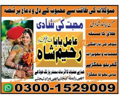 Amil baba in | Multan kala jadu expert in pakistan | black magic in Lahore | kala jadu in dubai