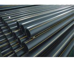 Di Pipes and fittings Supplier & Dealers in Delhi - Pratham Metallics